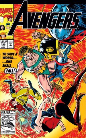 Hercules in Avengers V01 - 0359