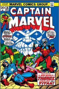Captain-Marvel-1968-0028