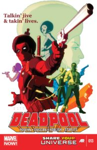 Deadpool - 2012 - 0013