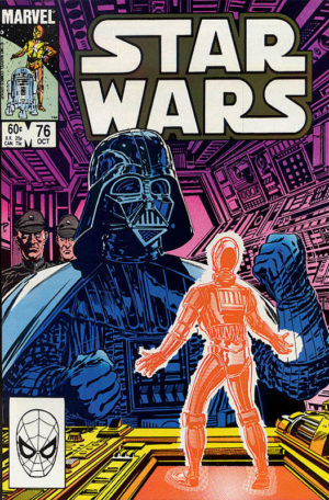 Star_Wars_1977_0076